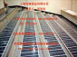 地暖公司 电热膜地暖 上海地暖