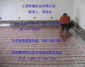 韩国长丝碳纤维电缆  上海地暖公司